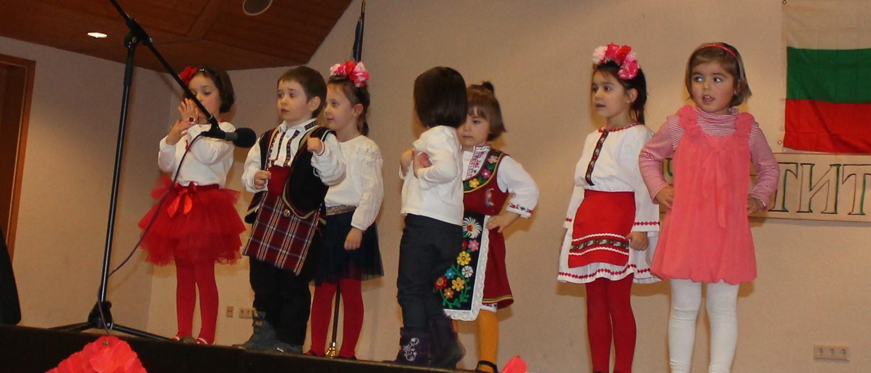 Български хор за деца и народни танци